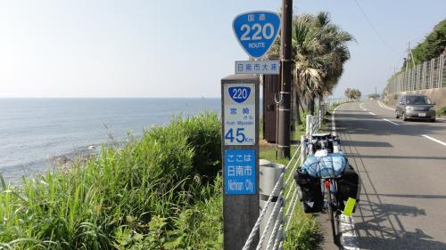 051805日南海岸ロードパーク