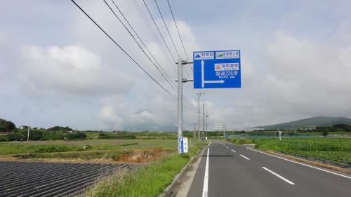 052205開聞岳標識
