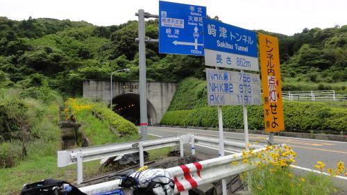 052403国道389号崎津トンネル