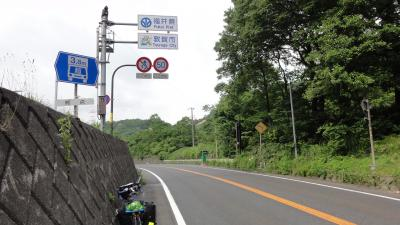 1308まきの追坂峠