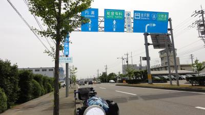 1503石川県県道8