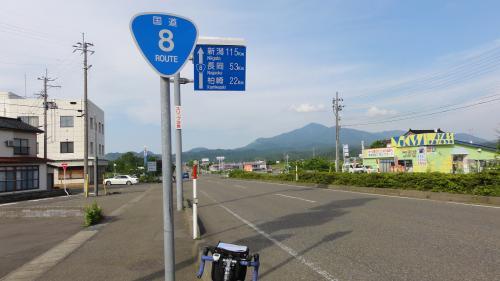 自転車道 大阪市 自転車道 : 自転 車道 出口 楽しんだ 自転 ...