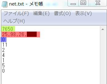 nettxt20140924.jpg