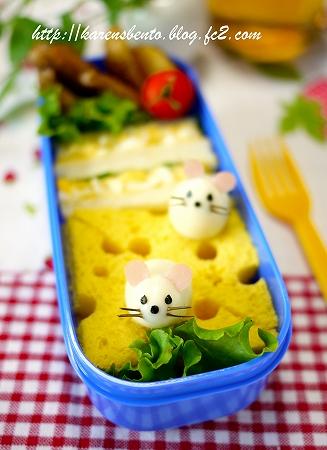 ねずみとチーズ1