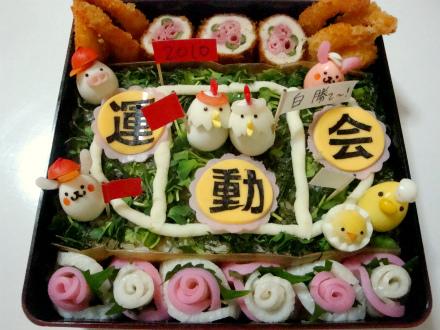 運動会2010ちらし寿司