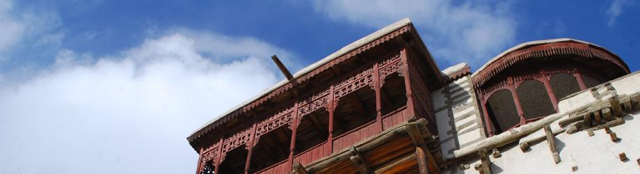 Karimabad Inn - フンザ カリマバードのゲストハウス CONTACT