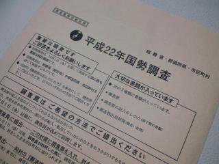 moblog_f6f707d8.jpg