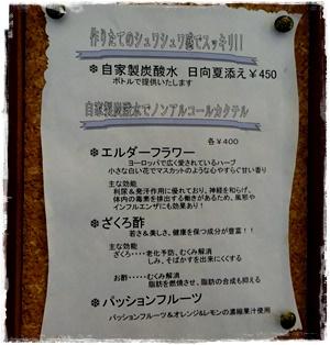 DSC00662e.jpg