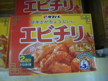 DSCN2403_convert_20100609201048.jpg
