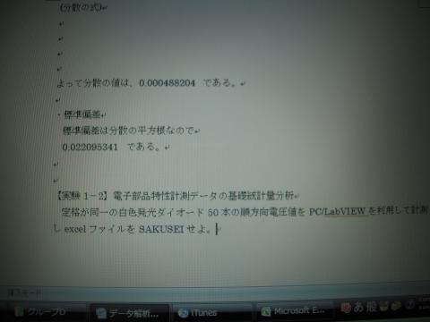 DSCN2436_convert_20100616025726.jpg