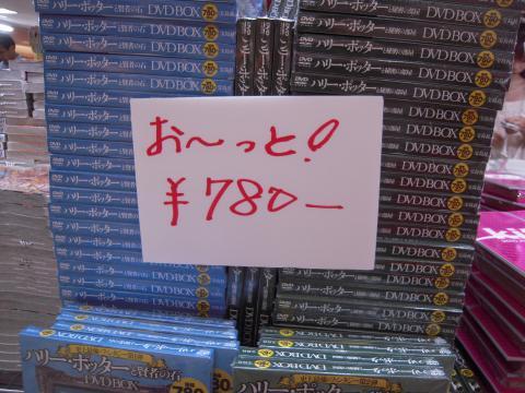 DSCN3085_convert_20100812005038.jpg