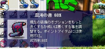 100829_170938.jpg