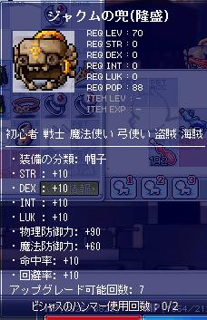 101012_224937.jpg