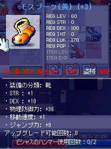 101012_224946.jpg
