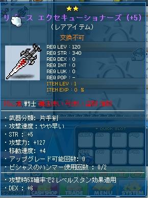 MapleStory 2011-02-28 22-43-51-71