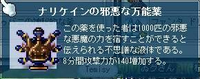 EE003.jpg