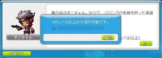 Jn-07.jpg