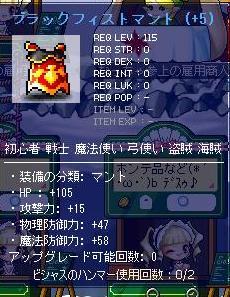 KO-03.jpg