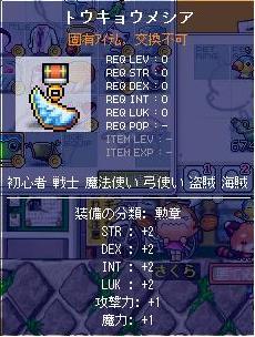 Me-05.jpg