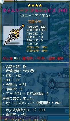 SSG005.jpg