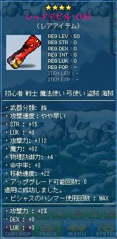 SSG007.jpg