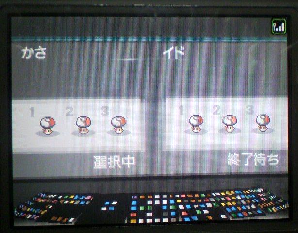 2012012500290000.jpg