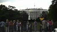 ホワイトハウスを正面から