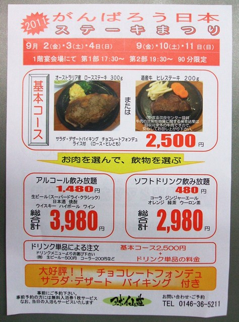 steak.jpg