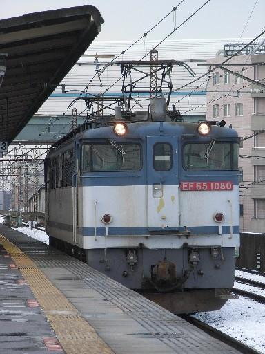 コピー ~ R0012960