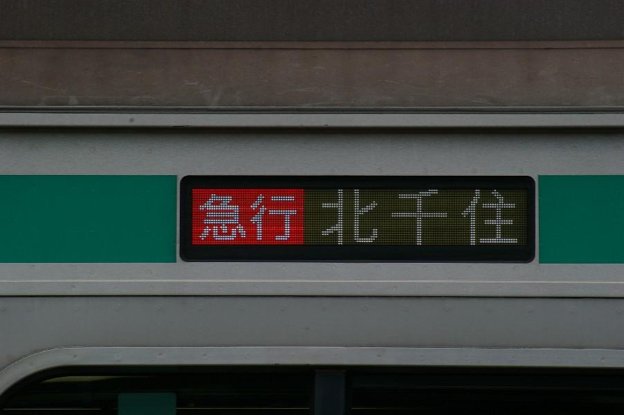 コピー ~ IMGP0896