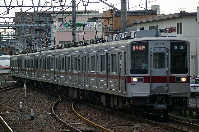 s-トリIMGP0904