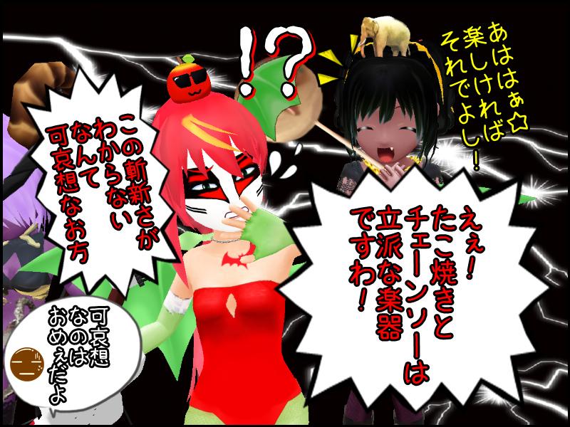 16_20141020222718013.jpg