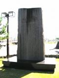 JR江別駅 開村記念碑