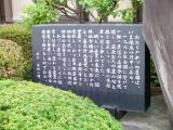 JR鹿角花輪駅 共存共栄 説明?