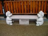 名鉄御嵩駅 犬のベンチ