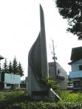 JR関山駅 はばたけ妙高