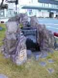 JR信濃大町駅 おおまちの水