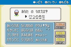 東方人形劇ver1.803_06