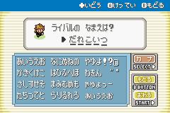 東方人形劇ver1.803_07