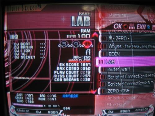 LAB黒ハード