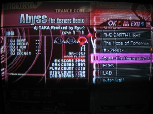 Abyss黒 ハード