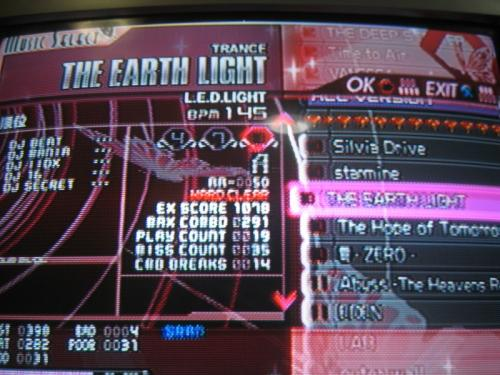 THE EARTH LIGHT黒 ハード