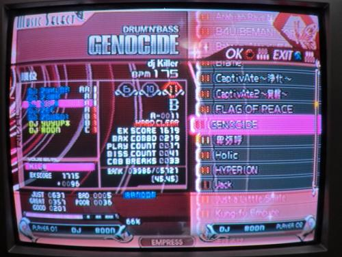 GENOCIDE ハード