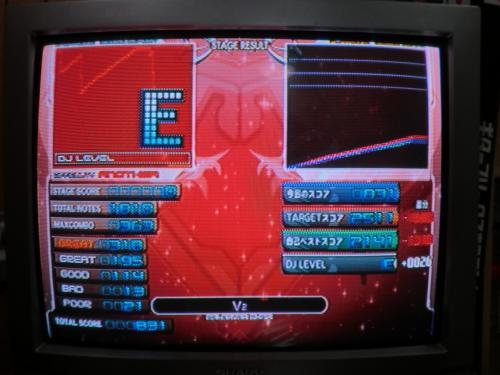 V2ハードオチ