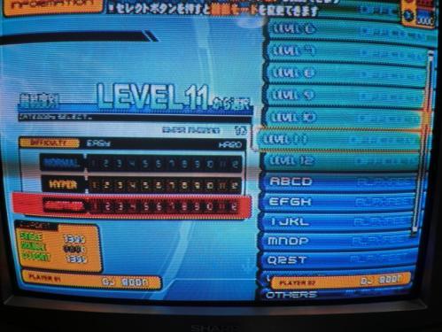 ハピスカ☆11フォルダ ハード