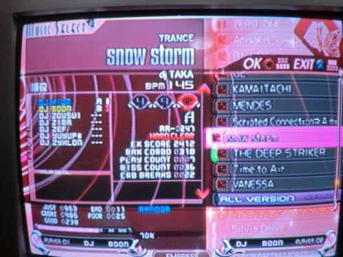 雪嵐ハード
