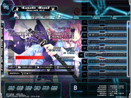 Romancing Saga3ラストバトル Rock Arange★2ノマゲ
