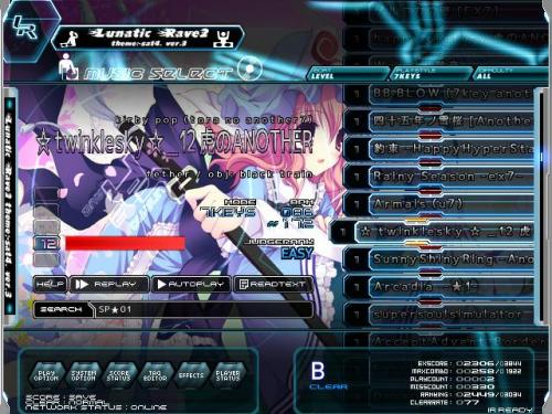 ☆twinklesky☆_12虎のANOTHER★1 ノマゲ