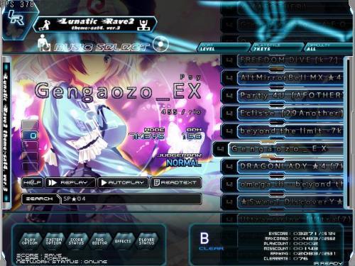 Gngaozo_EX★4ノマゲ