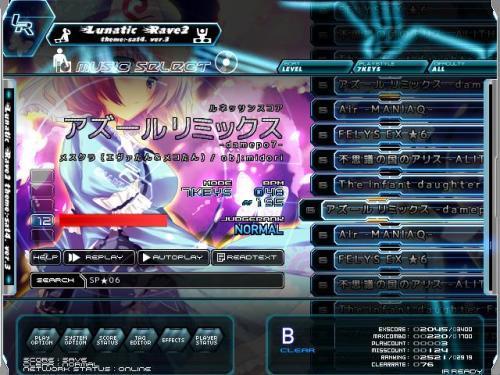 アズールリミックス★6 ノマゲ